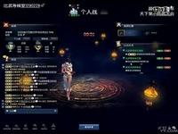 《剑灵》刺客玩家幽灵维安娜PVP2000分段实录