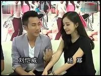 视频 刘恺威自曝与杨幂房事-视频 热门专辑_