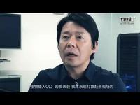 CAPCOM社长辻本春弘试玩《怪物猎人OL》视频