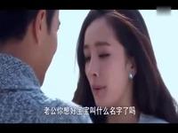宅男福利床吻戏视频盛夏晚晴天杨幂刘恺威片段脱戏激