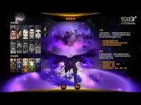 17173新游尝鲜坊《天堂之冠》试玩2014.05.26