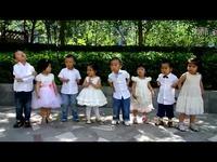 贝佳树幼儿园小班音乐律动:《拉勾勾》-视频 免