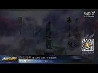 17173新游尝鲜坊《我欲封天》试玩2014.05.29