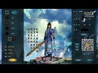17173新游尝鲜坊《真灵传说》试玩2014.06.03