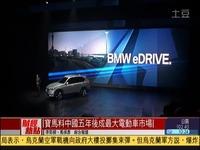 热点直击 河南郑州启乘二手车交易市场隆重开