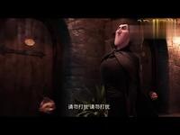 精灵/高清集锦影视原声/ 精灵旅社 / 精灵旅社 预告/视频