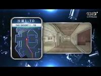 CFPL S5 季后赛 25H vs EP-TD
