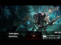 Pentakill - Thornmail