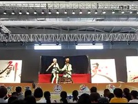 《剑灵》2014长春ChinaJoy东北区Cosplay展