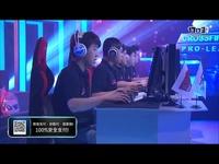 CFPL S5 季后赛 汉宫 vs 红灯笼 -爆破黑色
