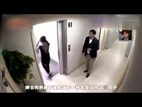 日本综艺电梯无底整人