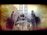0016-冒牌英雄 片尾曲-视频 热门花絮_17173游