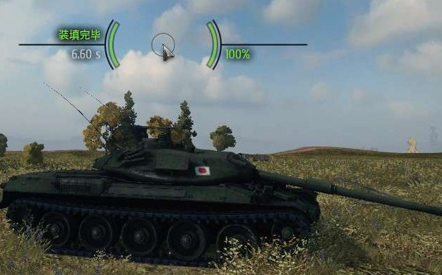 坦克世界stb-1_日系10级中坦STB-1简单评测 - 坦克世界_坦克世界官网首席专区_17173 ...