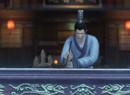 《天涯明月刀》身份玩法视频曝光