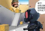 穿越火线搞笑漫画 本期故事带来游戏喷图