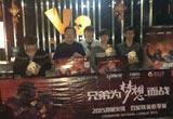 穿越火线百城联赛第二周周赛落户河南郑州