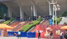 CF7周年盛典 CFS 中国区总决赛现场