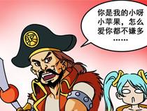 LOL四格漫画之小苹果