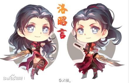 仙剑奇侠传六 玩家手绘q版洛昭言