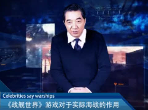 http://i3.17173.itc.cn/2015/wows/2015/11/27/157.jpg