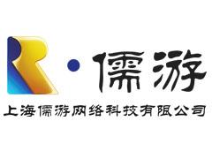 上海儒游网络科技有限公司