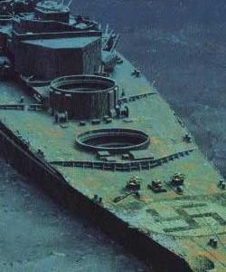 俾斯麦号海底残骸