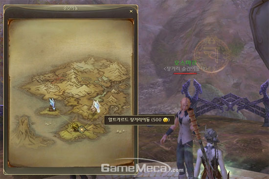 http://aion.gamemeca.com/special/section/html_section/aion/img_data/info/fra-atrans02-080116.jpg