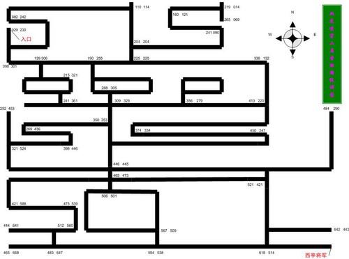 迷宫2层 3层 4层详细地图征服——17173网络