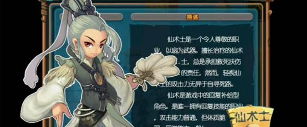 17173游戏视频中心-qq三国宣传片(o0纸飞机0o原创)