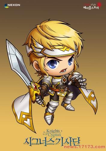 组图:《冒险岛》公开新职业cygnus骑士